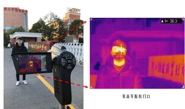 红相科技为企业在疫情下的有序复工做好安全防护