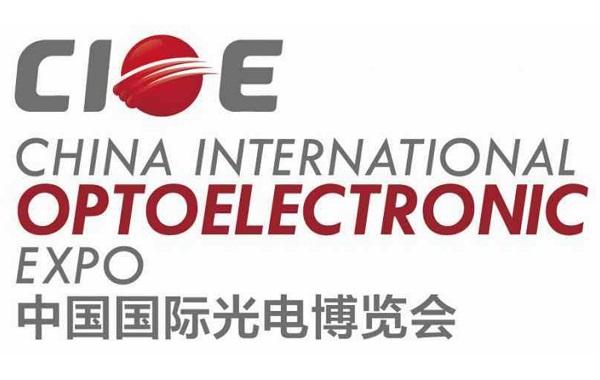 红相科技 - 与您相约中国国际光电博览会