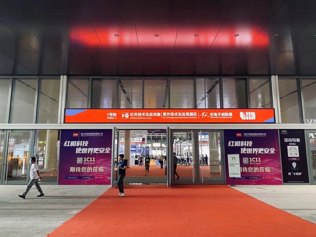 现场直击!红相科技参加第22届中国光博会!